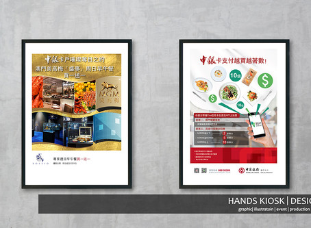 Graphic Design - Advertisement