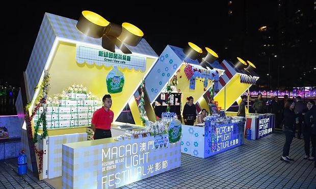 Macau light festival 6- hands kiosk even