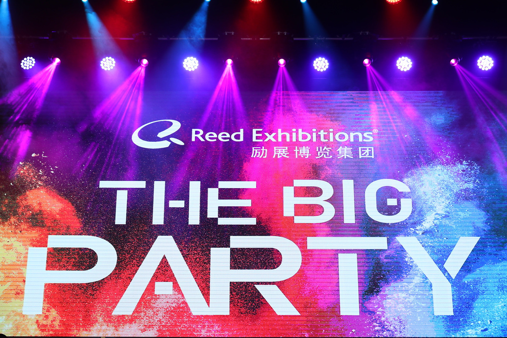 handskiosk - RX big party 01.jpg
