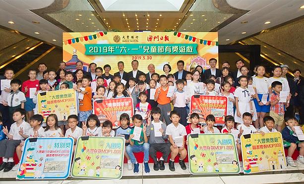 TF Children's Day Celebration 01 - Hands