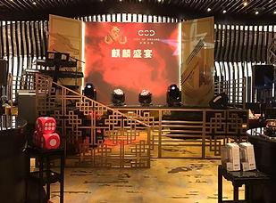 COD Qilin Dinner 01 - Hands Kiosk Event