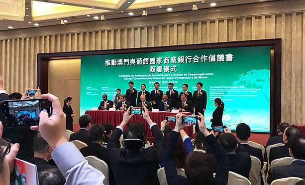 Signing Ceremony Portuguesa de Macau -