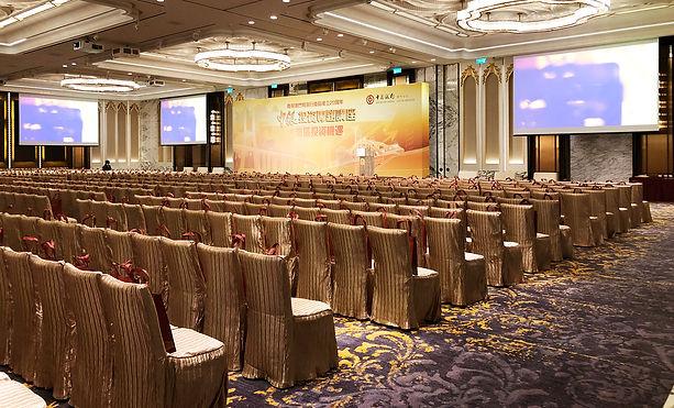 handskiosk - BOC seminar venue 02.jpg