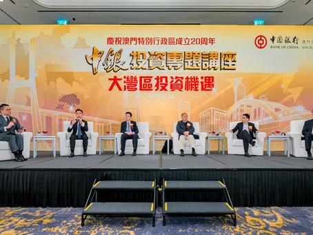 BOC Investment Seminar 2019