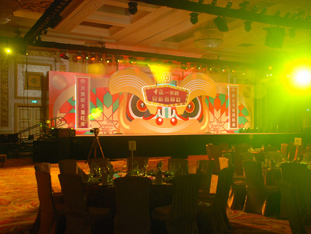 That's an amazing Annual Dinner of Bank of China (Macau)