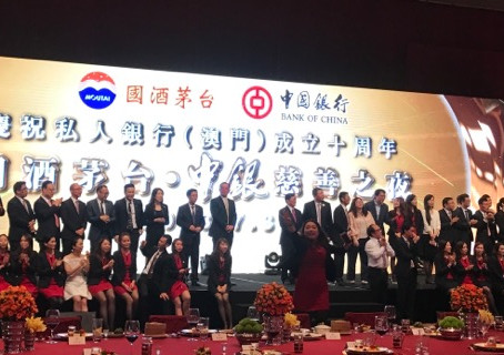Moutai China and Bank of China Charity Night