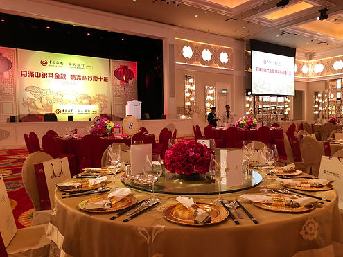 BOC investment dinner table setting - Ha