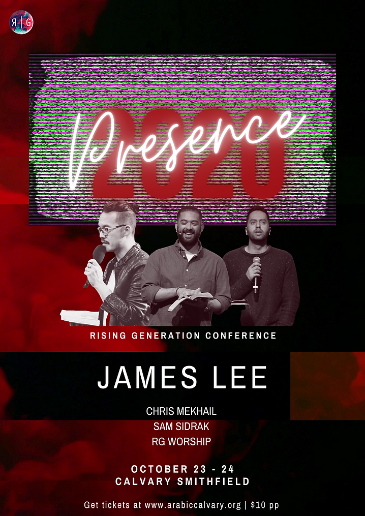 Presence Conference 2020 (1).png
