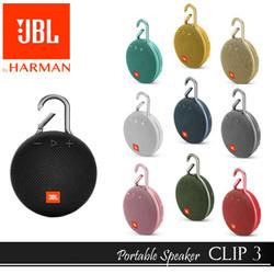 JBL CLIP 3, EU SPECS