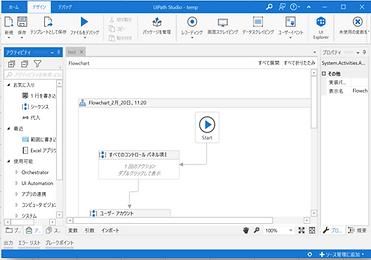 TaskCapture紹介5.png