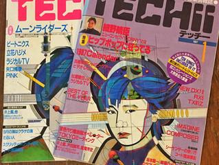 かつて、「TECHII」(テッチー)という  音楽雑誌があった