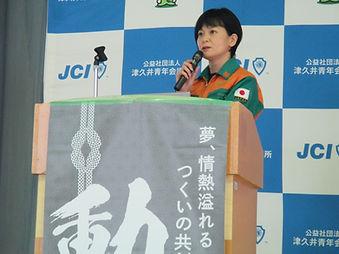 IMG_3041.JPG