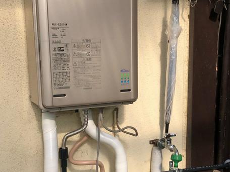 リンナイ製給湯器(RUX-E2016W)へ交換しました!