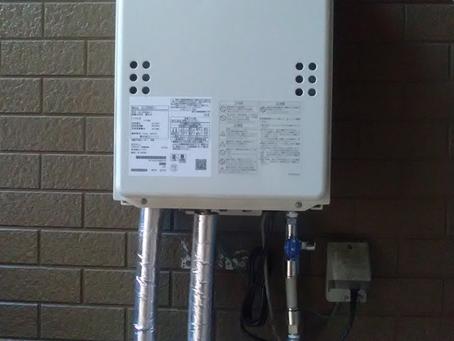 ノーリツ製給湯器(GQ-2039WS)とリモコン(RC-7606M)へ交換しました!