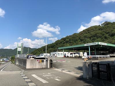 姫路営業所5.png