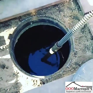 Поющий фонтан на ГЭСе г. Набережные Челны