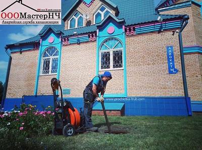 Объект: сауна г. Нижнекамск