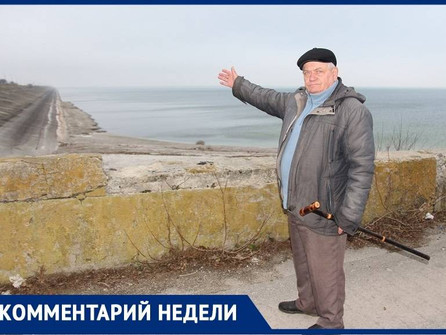 «На Цимлянском водохранилище рыбопромыслового флота нет, осталась только мелочь»: Николай Фоменко