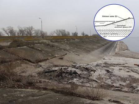 Почему песчаная плотина Цимлянской ГЭС кажется меньше, чем на самом деле