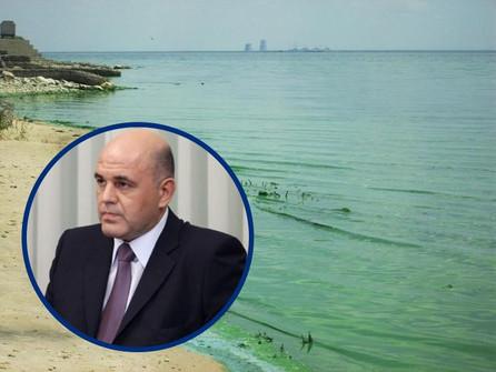 Премьер Мишустин утвердил план мероприятий по оздоровлению Цимлянского водохранилища и Дона