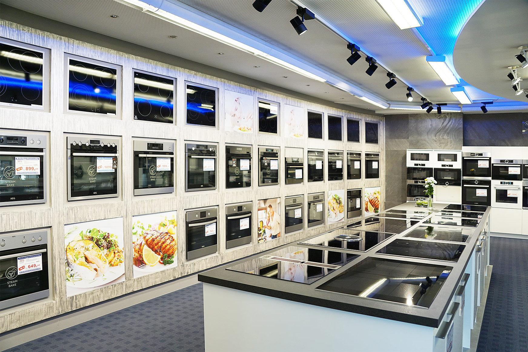 Fantastisch 50 Weg Von Küchengeräten Zeitgenössisch - Ideen Für Die ...