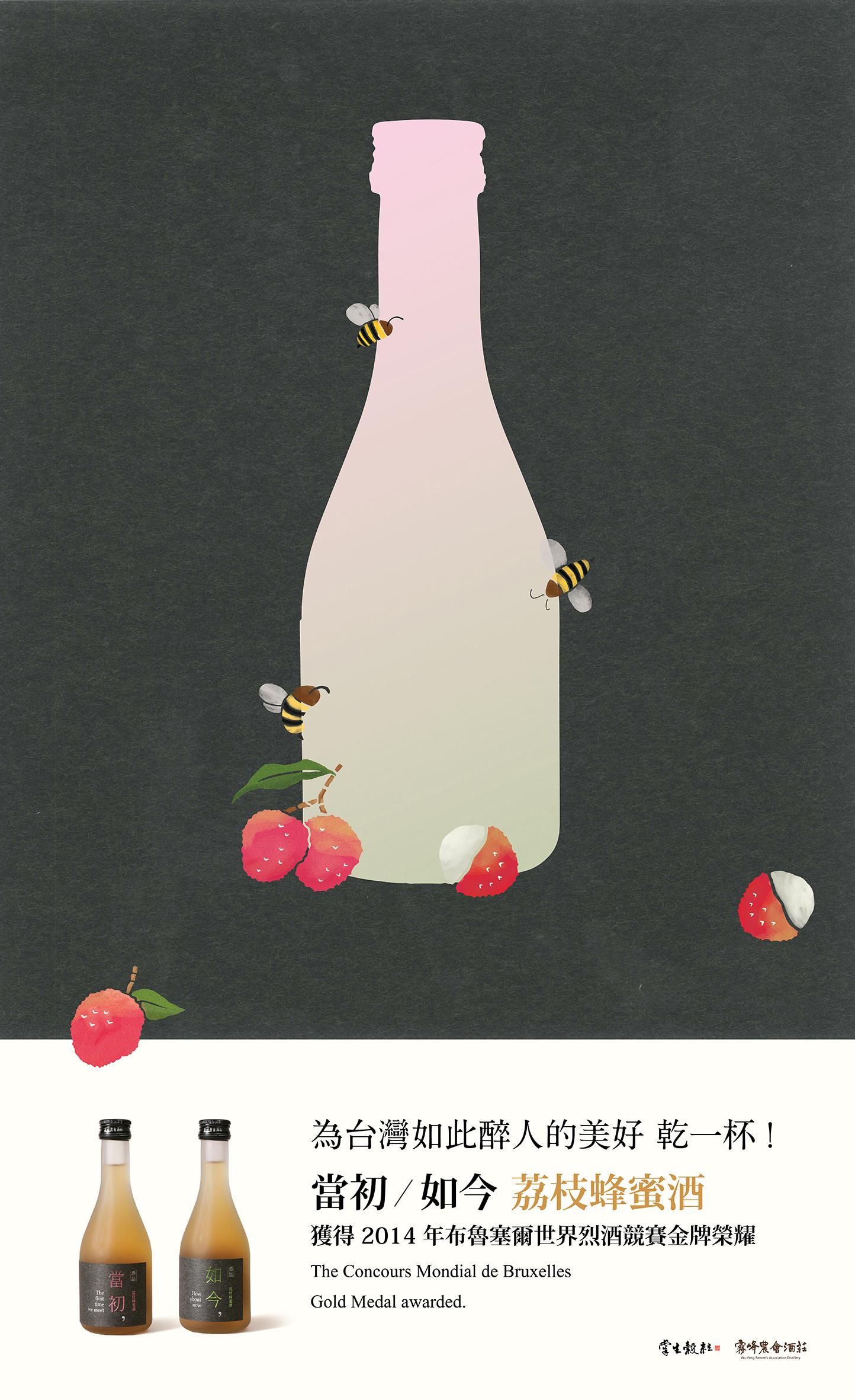 掌生穀粒當初如今海報(無金牌)-01.jpg
