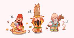 CNY_horse.jpg