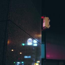 20C_Midnight Madness_DSLR photography