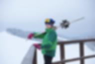 Mulher esquiador