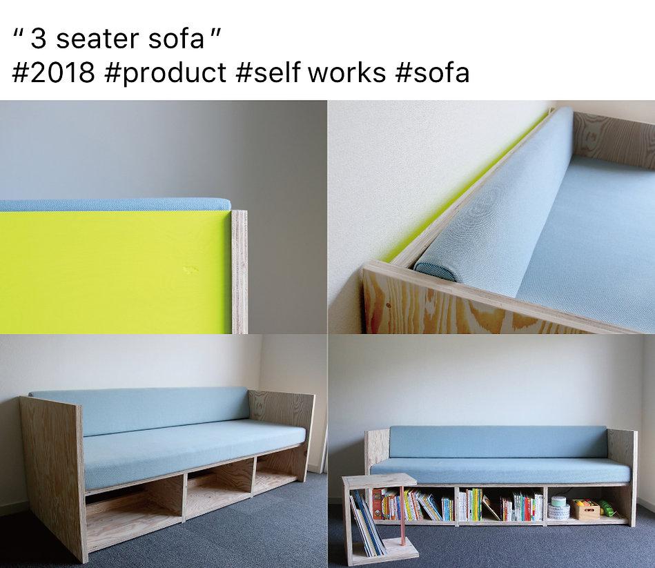 3sofa02.jpg