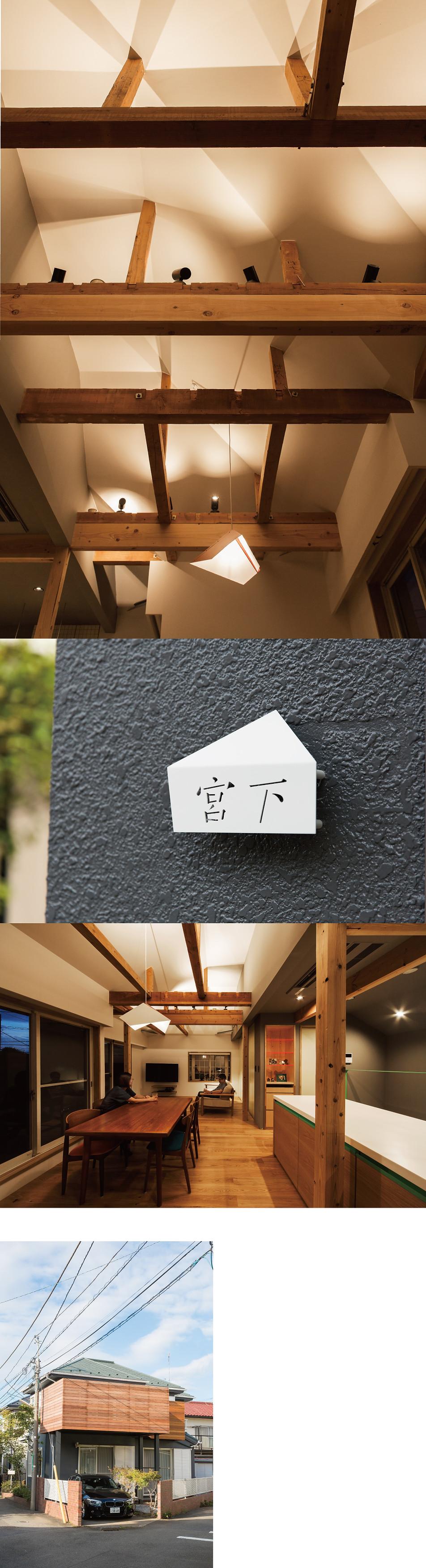miyashitatei04.jpg