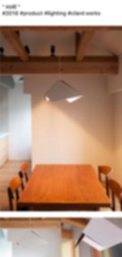 lighting02.jpg