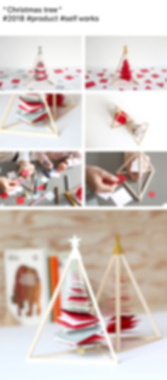 Christmastree02.jpg