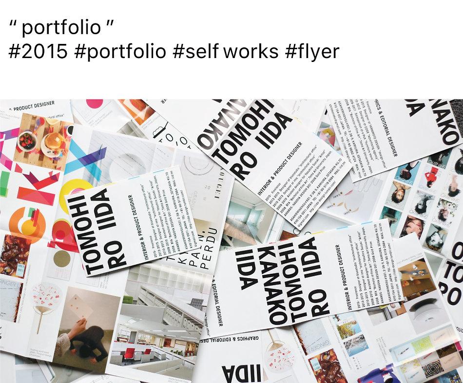 portfoliotop02.jpg