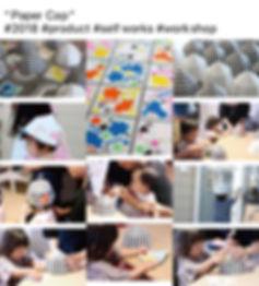 papercap02.jpg