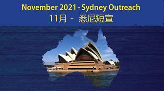 Sydney2021.png