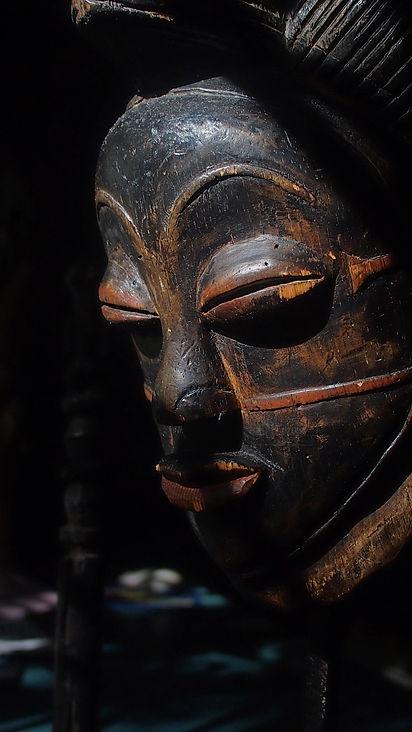 Masque Punu noir Ikwara