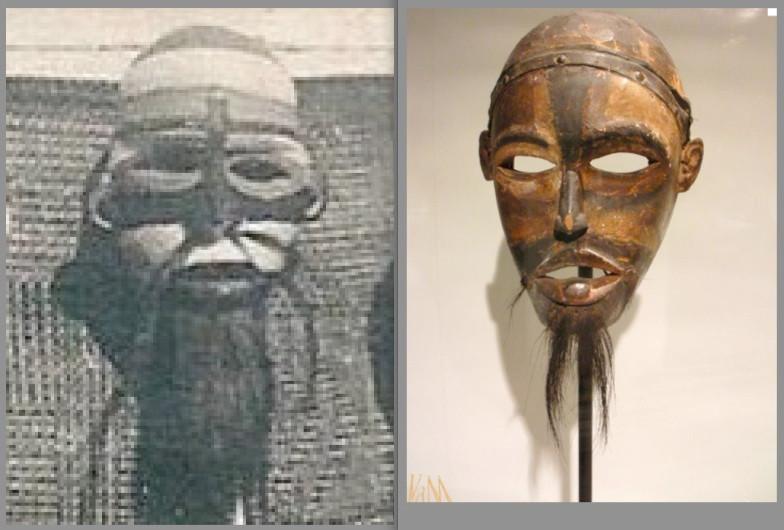 à droite Masque Vili - Musée du Quai Branly