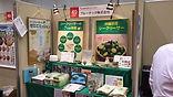 福岡展示会3.jpg