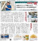 ベンチャースタジオP5.JPG
