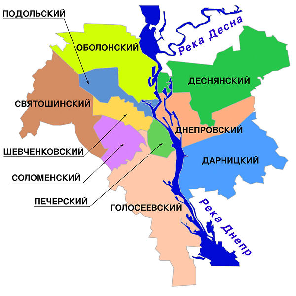 Ритуальные услуги Голосеевский район картинка