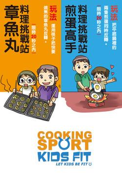 Cooking Sport.jpg