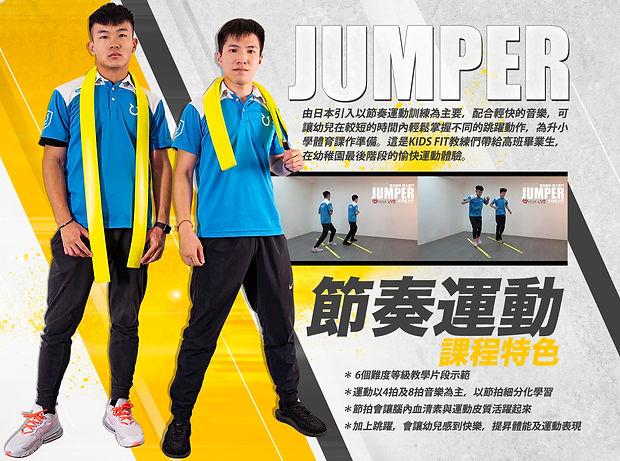 JUMPER COVER.jpg