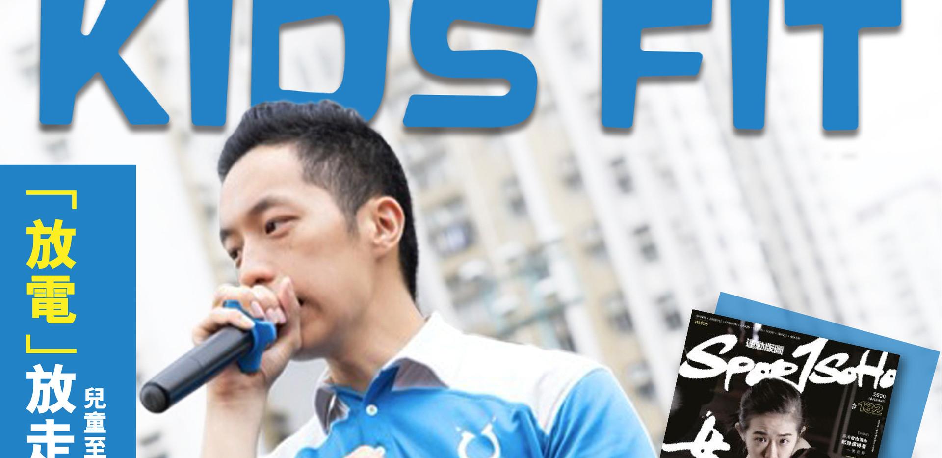 SportSoho_02_OP_工作區域 1.jpg