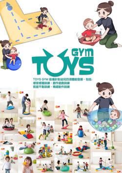 Toys Gym.jpg