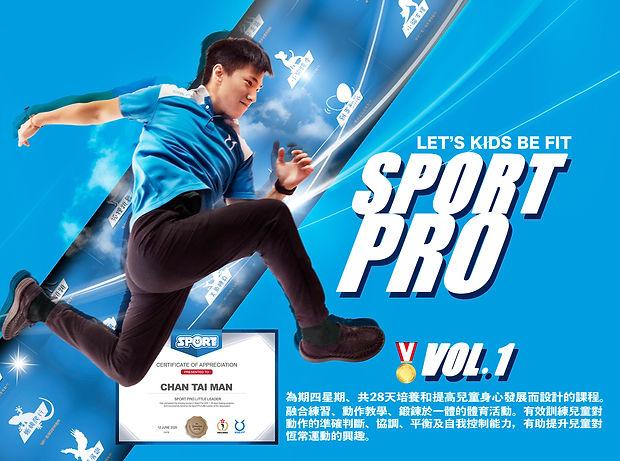 SPORT PRO_Vol1.jpg