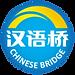 Chinese Bridge William Snyder