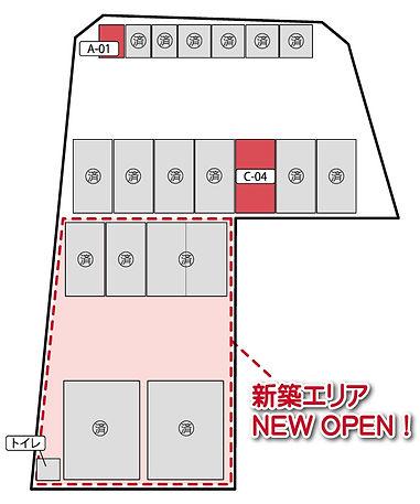 図面-宇津木464-4.jpg