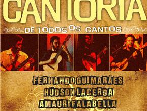CANTORIA DE TODOS CANTOS NO IV FESTIVAL DE ARTE POPULAR DO ALTO TIETÊ