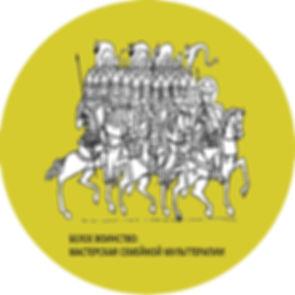 лого воинство.jpg